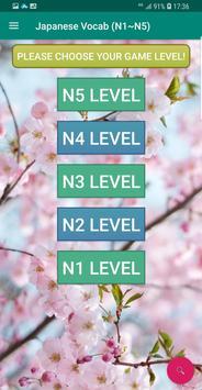 Japanese Vocabulary (N1~N5) screenshot 7