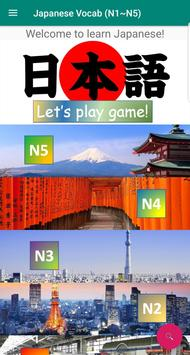 Japanese Vocabulary (N1~N5) poster