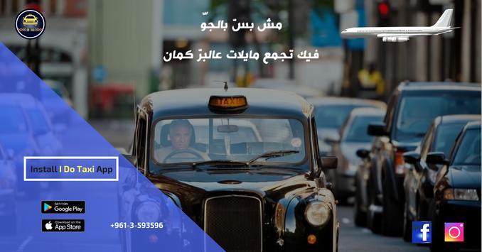 I-do Taxi 截图 6