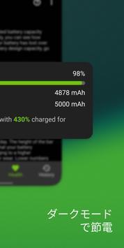 AccuBattery - 電池 バッテリー スクリーンショット 3