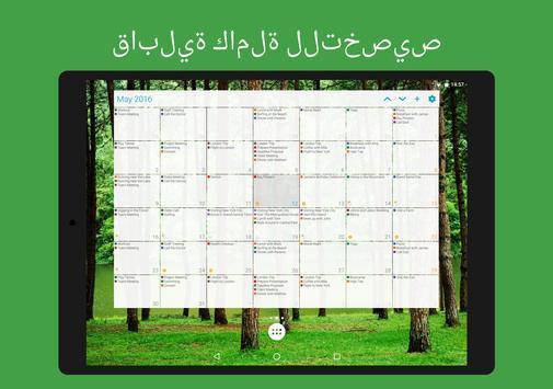 تقويم DigiCal تصوير الشاشة 6