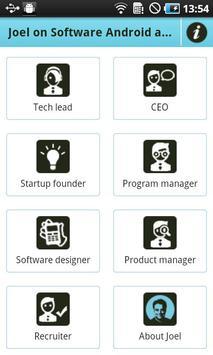 Joel on Software - Android App screenshot 1