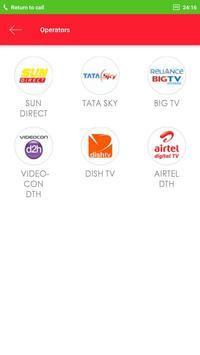 Digital India AEPS screenshot 4