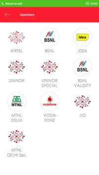 Digital India AEPS screenshot 6