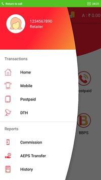 Digital India AEPS screenshot 2