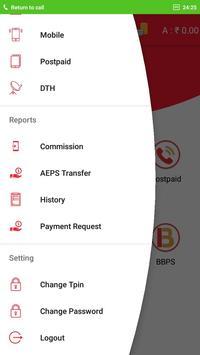 Digital India AEPS screenshot 3