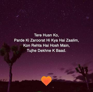 Love Shayari 2020 screenshot 2