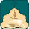 المكتبة التخصصية في الامام الحسن icon