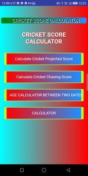 CRICKET SCORE CALCULATOR screenshot 1