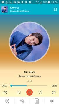 Димаш Құдайберген poster