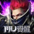 MU: Awakening – 2018 Fantasy MMORPG