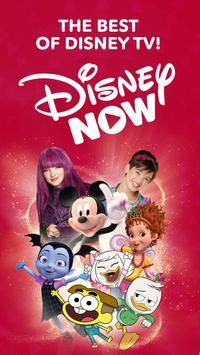 DisneyNOW screenshot 3