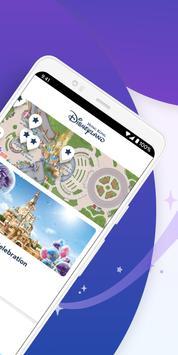 Hong Kong Disneyland screenshot 8