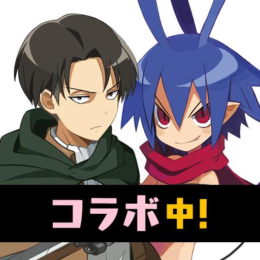 魔界戦記ディスガイアRPG【最強ロールプレイングゲーム】