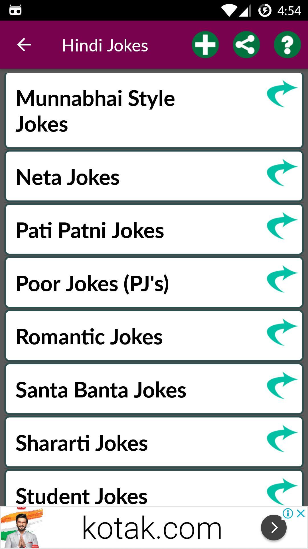 Romantic jokes messages