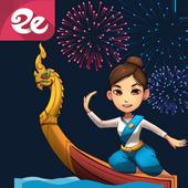 ikon Khmer eCard