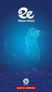 Khmer eCard poster