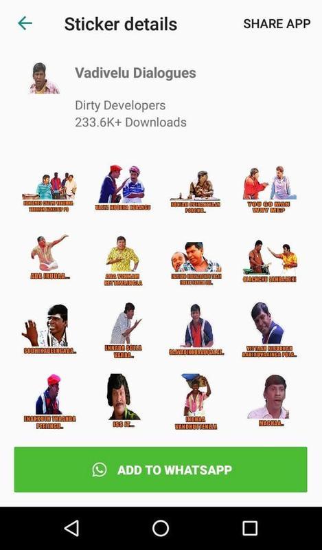 whatsapp new version sticker download
