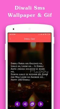 Diwali Sms Wallpaper Gif of 2018 screenshot 2