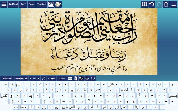 Ana Muhtarif Al Khat screenshot 5