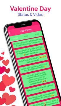 Happy Valentine Day Video Status 2019 screenshot 3