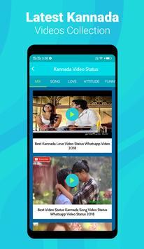 Kannada Video Status screenshot 1