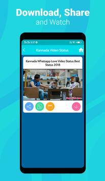 Kannada Video Status screenshot 2