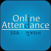 ikon Online Attendance Gujarat