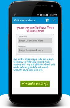 Online Attendance Gujarat screenshot 1