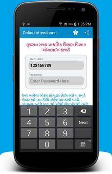 Online Attendance Gujarat screenshot 2