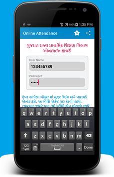 Online Attendance Gujarat screenshot 3