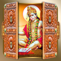 Hanuman Ji Door Lock Screen