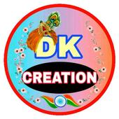 DK Creation Bhojpuri Whatsapp Status icon