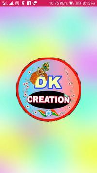 DK Creation Bhojpuri Whatsapp Status poster