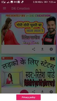 DK Creation Bhojpuri Whatsapp Status screenshot 4