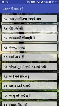 Panchtantra Stories poster
