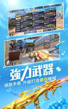 全民槍戰Crisis Action: No.1 FPS Game screenshot 9
