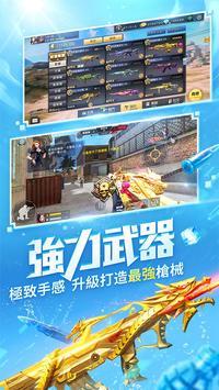 全民槍戰Crisis Action: No.1 FPS Game screenshot 1