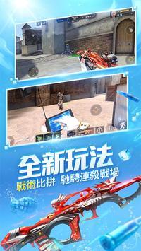 全民槍戰Crisis Action: No.1 FPS Game screenshot 3