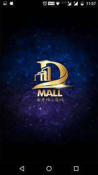 DKGMall poster