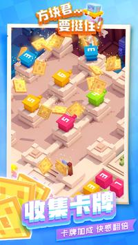 Hold on Sir Cube! - unique tower defense game screenshot 2