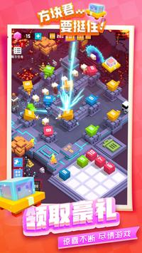 Hold on Sir Cube! - unique tower defense game screenshot 4