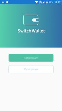 SwitchWallet screenshot 1