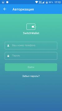 SwitchWallet screenshot 2