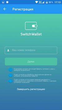 SwitchWallet screenshot 3