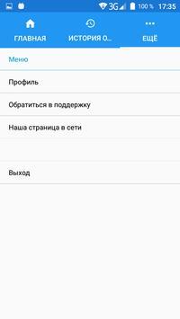 SwitchWallet screenshot 7
