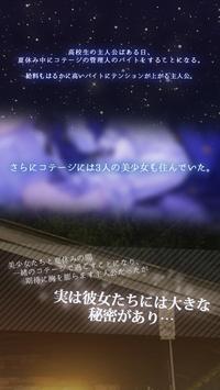 けもカノ ~My Strange Girlfriend~ screenshot 2