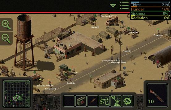 Omega Vanitas screenshot 1
