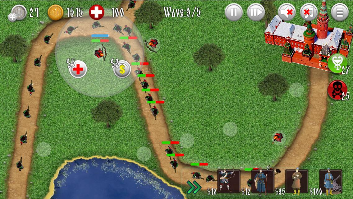 Cossacks for Android - APK Download