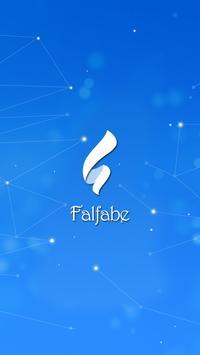 Falfabe screenshot 6
